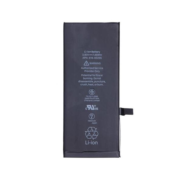 iPhone 7 Battery Replacement e557673a2e033